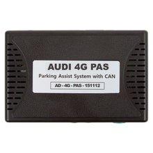 Адаптер для подключения камер в Audi, Volkswagen с 2016 г.в. с активными парковочными линиями - Краткое описание
